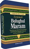 Ebook bulughul maram